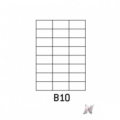 Image Boite de 100 planches de 24 étiquettes 70x37mm 7210991Y 01