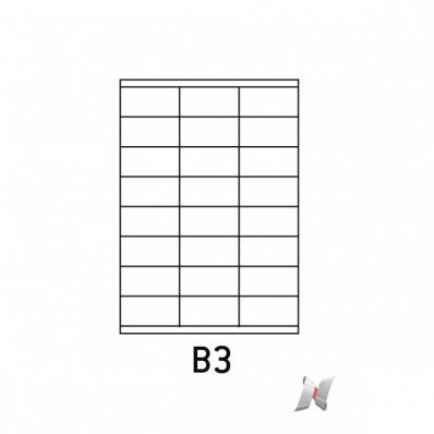 Image Boite de 100 planches de 24 étiquettes 70x35mm 7210990X 01