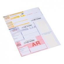 Image Boîte de 500 Supports recommandé A4 bureautique avec AR avec Code-barre 7210977J 01